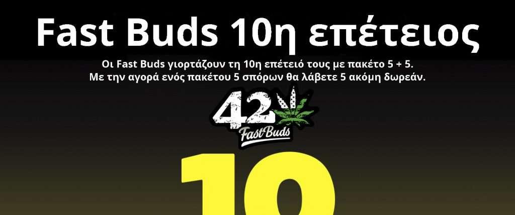 fastbuds10th